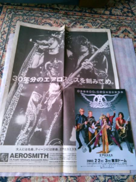 2002年 Aerosmith エアロスミス 来日公演記念品 チラシ 他