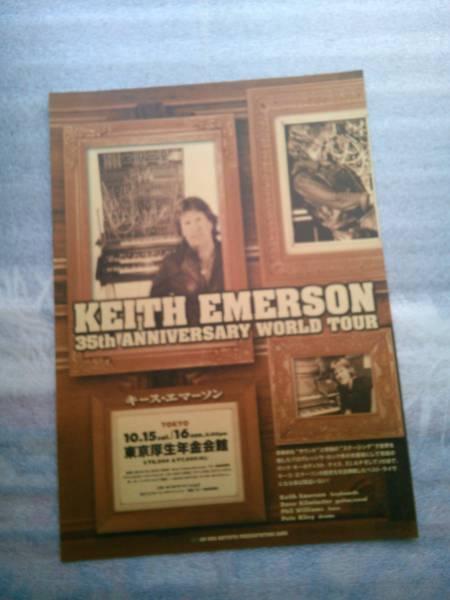 2005 KEITH EMERSON キース・エマーソン 来日公演 チラシ