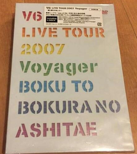 新品未開封 V6 LIVE TOUR 2007 Voyager 僕と僕らのあしたへ 初回限定盤 DVD コンサートグッズの画像