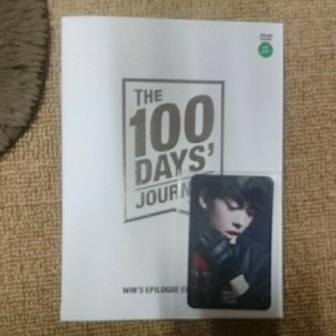 WIN's Epilogue Edition DVD トレカ付き WINNER iKON BIGBANG DVD 写真集 フォトブック カード ジヌ ライブグッズの画像