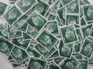 バサラ大将500円切手(緑色) 新書体 使用済み 100枚
