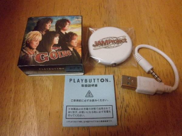JAM Project PLAYBUTTON プレイボタン ベストコレクションⅧ GOING