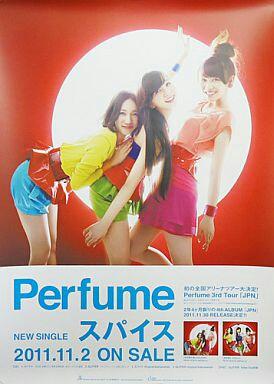 新品 非売品 Perfume 「スパイス」 ポスター パフューム ライブグッズの画像
