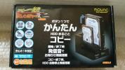 87 送料無料 通電のみ確認 コピー一発!2レンジャー 改ニ USB3.0 接続 ハードディスク 接続キット HDD NV-HSC374U3