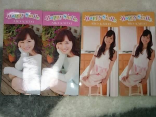 セント・フォース 皆藤愛子 メッセージシール 4枚セット