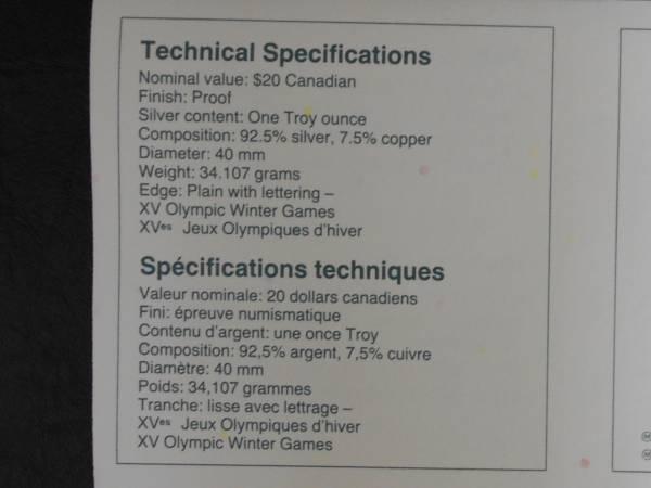 カナダ★カルガリーオリンピック★1988年★記念硬貨★20ドル銀貨★10枚セット★箱・説明書付き_画像3