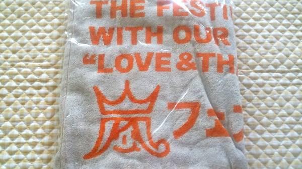 嵐☆アラフェス 2012 グッズ フード付きバスタオル&ショッピングバッグのセット 新品未開封品 コンサートグッズの画像