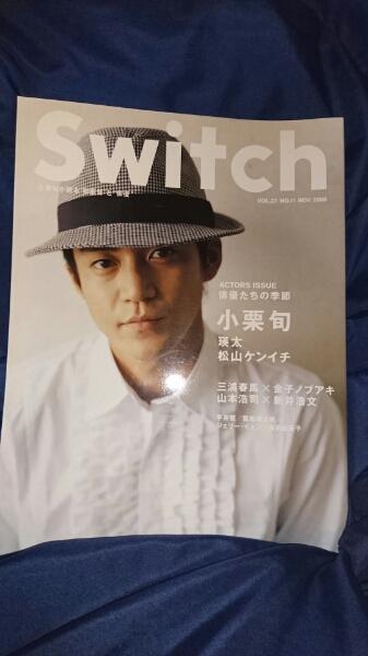 switch11 vol.27 no.11 nov2009 俳優たちの季節 巻頭特集 小栗旬 瑛太 松山ケンイチ グッズの画像