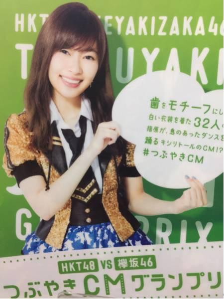 非売品 ロッテ HKT48vs欅坂46 クリアファイル B