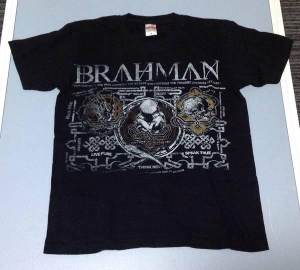 ブラフマン BRAHMAN Tシャツ M 霹靂