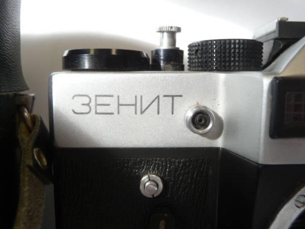 ほぼ新品の一眼レフゼニット Zenit-ET #293B_画像1