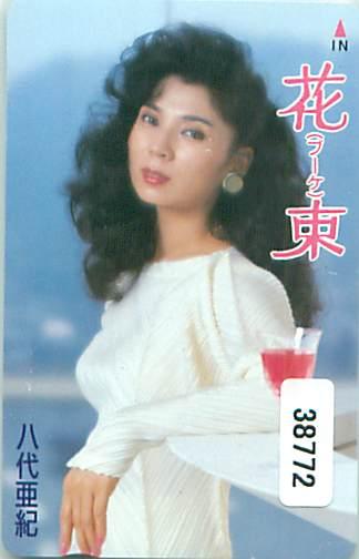 38772★八代亜紀 テレカ★