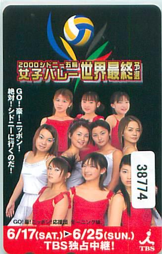 38774★モーニング娘 TBS テレカ★