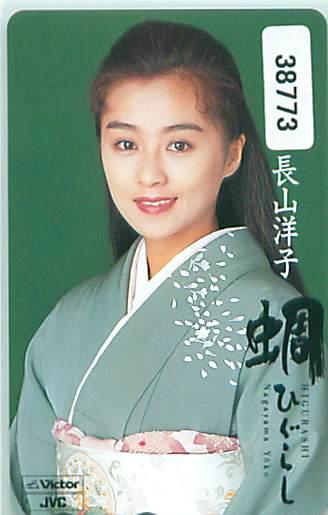 38773★長山洋子 テレカ★