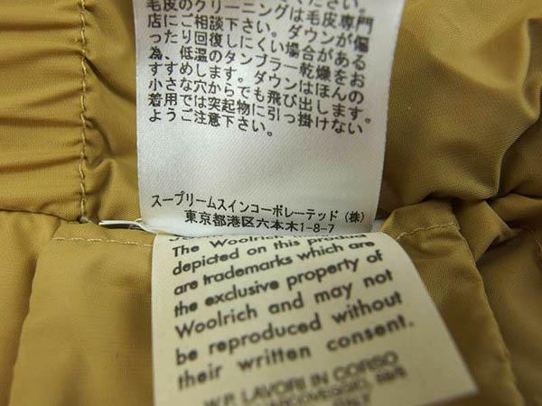 USED 美品 ウールリッチ アークティックパーカ ダウン ジャケット アウター SIZE XS ベージュ woolrich_画像3