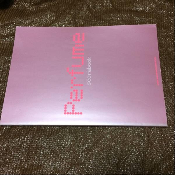 Perfume scorebook バンドスコア_画像1