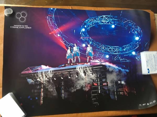 送料込み!! パフューム Perfume 6th Tour 2016 「COSMIC EXPLORER」初回限定盤付属の先着特典A2サイズポスター ライブグッズの画像