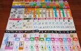 【切手の本】 スタンプレーダー 1975年〜1978年 各年12冊完揃い 合計48冊 1円〜