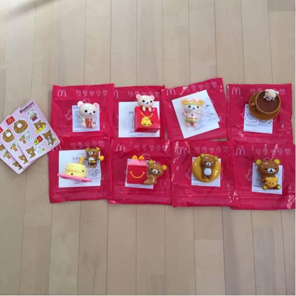ハッピーセット リラックマ 全8種 セット 新品 シール3枚付き! グッズの画像