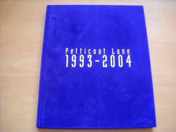 「Petticoat Lane 1993-2004 THE YELLOW MONKEY ファンクラブ会報 イエモン」本のみ