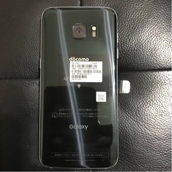 【新品】未開封 docomo ドコモ Galaxy S7 edge SC-02H ガラスフィルム付き_画像2