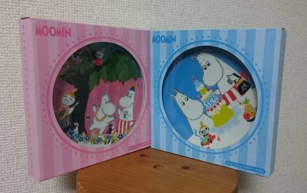 新品未開封☆マクドナルド ムーミン プレート 皿 2枚セット☆ピンクB&ブルーC グッズの画像
