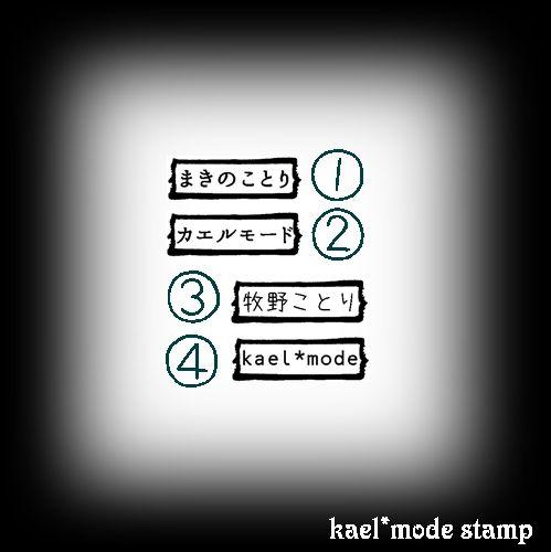 オーダー 大人も子供も使える お名前スタンプ 小さいマステ柄 はんこ スタンプ マスキングテープ_ネーム印・ショップ印に便利です。