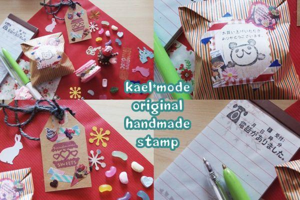 ハンドメイド スタンプ ハート お菓子作り 消しゴムはんこ orignal handmade ラッピングにも☆_使用例、いろんなスタンプあります☆
