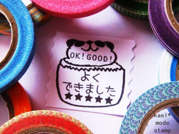 先生専用♪よくできました パンダカップケーキ 手作り ごほうびスタンプ はんこ 先生へのプレゼントにも人気です☆_先生いつもお疲れ様です