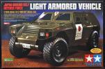 [未組]タミヤ 1/10 電動 RC 4WD オフロードカー 陸上自衛隊 軽装甲機動車 塗装済みボディ TAMIYA