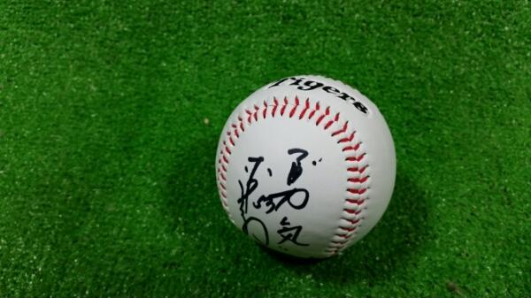 阪神タイガースOB 赤星憲広さん直筆サイン球団ロゴ球 グッズの画像