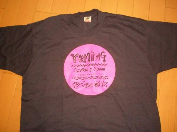 松任谷由実 サーフ&スノーVOl14 Tシャツ 未使用 送料無料