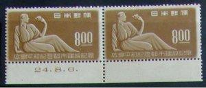 昔懐かしい切手 広島平和記念都市建設 発効日印字 ペア 1949.8.6.発行