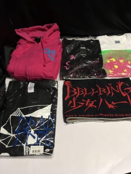 BELLRING少女ハート Tシャツ3点セット+パーカー+マフラータオル ベルハー