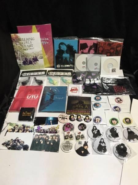 まとめ売り BELLRING少女ハート グッズセット ボクサーパンツ タオル 缶バッジ CD UTU Untouchable EP リストバンド ベルハー