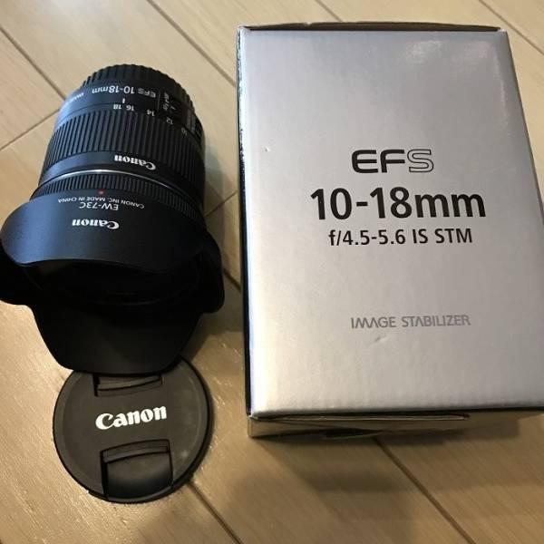 Canon 超広角ズームレンズ EF-S10-18mm F4.5-5.6 IS STM APS-C対応 EF-S10-18ISSTM おまけ:正規品の別売りフード