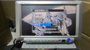 カロッツェリア 8型液晶モニター TV-W08 中古 動作品