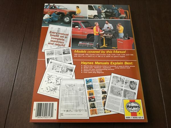 【超希少】ランドクルーザー 40/50/60 洋書 Automotive Repair Manual 1968-1982_画像2