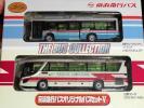トミーテック THEバスコレクション 京浜急行バス オリジナルバスセット?