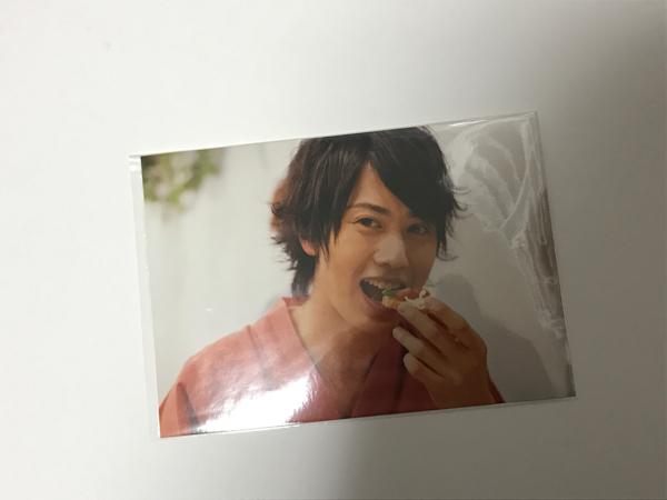 太田基裕 ブロマイド 写真