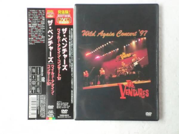 DVD 【帯付】 ザ・ベンチャーズ ワイルド アゲイン コンサート '97 ライブグッズの画像