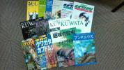 飼育撤退 KUWATA 月間むし、その他 14冊