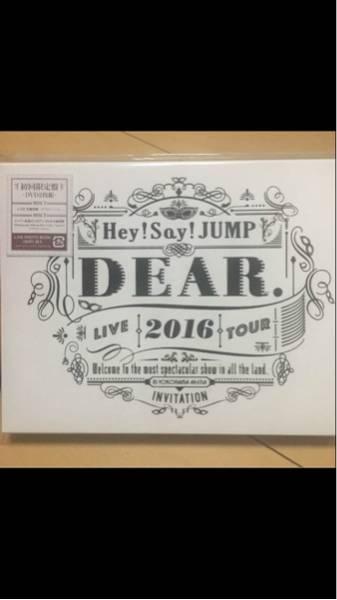 Hey!Say!JUMP DEAR 初回限定版 コンサートグッズの画像