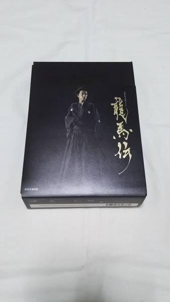 NHK大河ドラマ 龍馬伝 SEASON1 DVD-BOX 福山雅治 ライブグッズの画像
