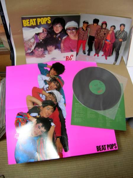 ♪LPレコード♪The RC SUCCESSION♪BEET POPS♪ポスター付 美品♪RCサクセション 忌野清志郎_画像1