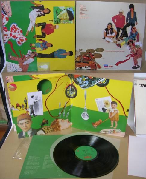 ♪LPレコード♪The RC SUCCESSION♪BEET POPS♪ポスター付 美品♪RCサクセション 忌野清志郎_画像3