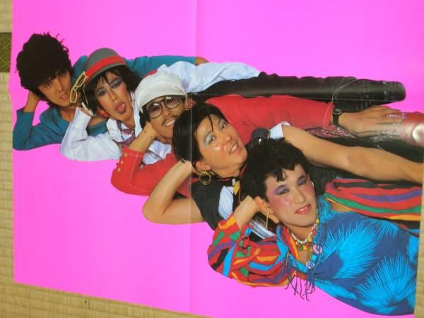 ♪LPレコード♪The RC SUCCESSION♪BEET POPS♪ポスター付 美品♪RCサクセション 忌野清志郎_画像2