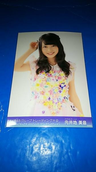【生写真】送付82円 AKB48 トレーディング大会 向井地美音 2017.2 tk1704