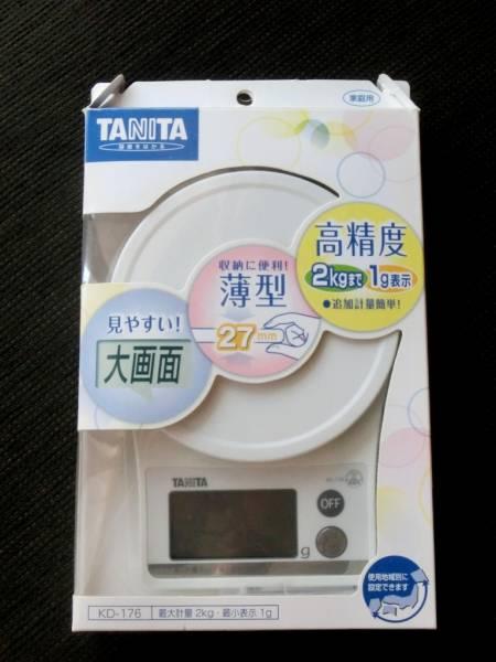 TANITA タニタ デジタルクッキングスケール はかり KD-176 白