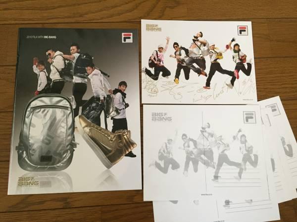 BIGBANG 2NE1★FILA カタログ&非売品/印刷サイン入り 特大ポストカード 6枚セット ライブグッズの画像